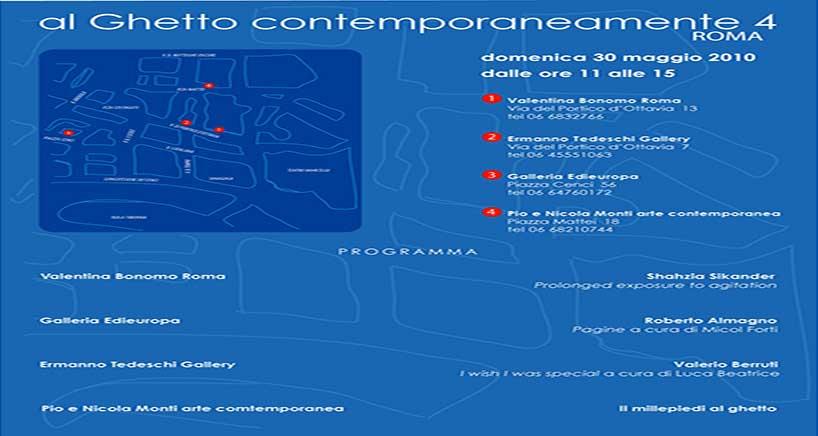 AL-GHETTO-CONTEMPORANEAMENTE-4-invito