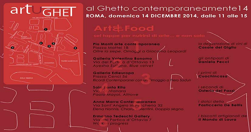 Al-Ghetto-Contemporaneamente-14