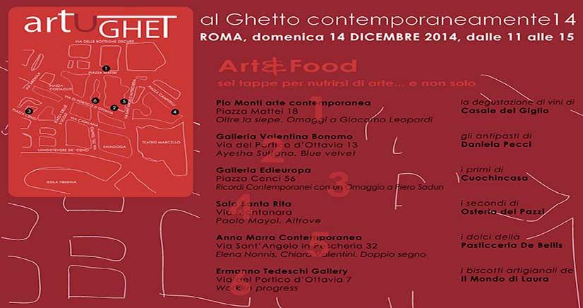 Al-Ghetto-Contemporaneamente-14